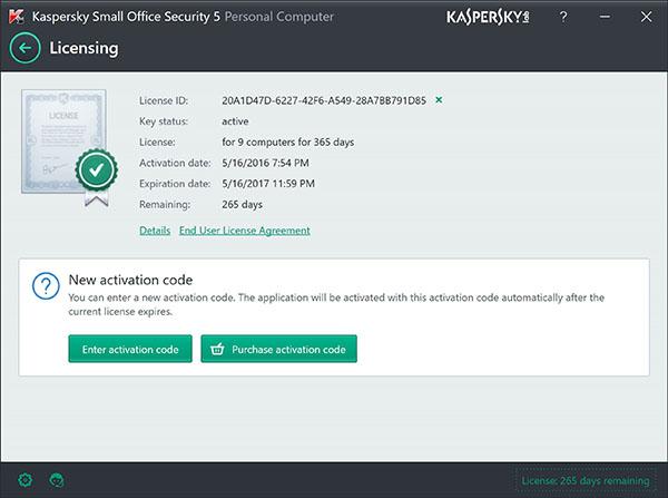 How to enter a Kaspersky key